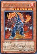 VolcanicDoomfire-MC03-JP-ScR