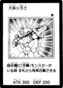CelestialBowman-JP-Manga-5D