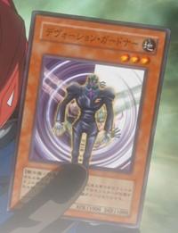 DevotedGardna-JP-Anime-5D