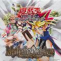 Thumbnail for version as of 21:51, September 8, 2010