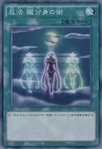 NinjitsuArtofHazyDuplication-JP-Anime-AV-2