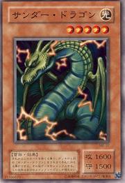 ThunderDragon-ME-JP-C