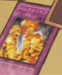 File:Backfire-JP-Anime-GX.png