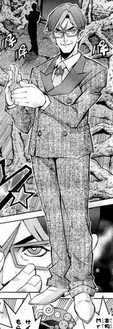 File:Mr Heartland full appearance (manga).png