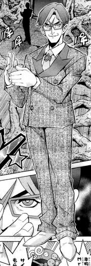 Mr Heartland full appearance (manga)