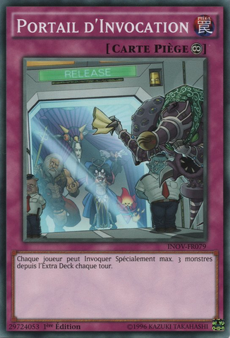 File:SummonGate-INOV-FR-C-1E.png
