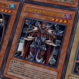 File:TerrorkingArchfiend-JP-Anime-DM.png