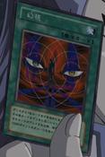 Vision-JP-Anime-GX