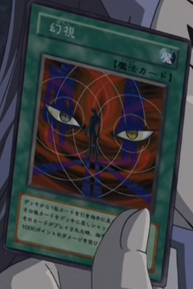 File:Vision-JP-Anime-GX.png