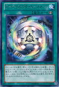 ArtifactIgnition-PRIO-JP-R