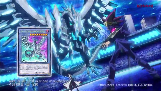 File:BlueEyesChaosMaxDragon-JP-Anime-MOV3-NC.png