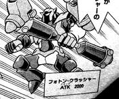 PhotonCrusher-JP-Manga-DZ-NC