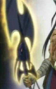 File:Red-EyesBlackDragonSword-JP-Anime-DM-NC.jpg