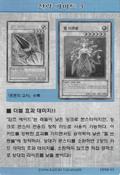 StrategyCard3-DP08-KR
