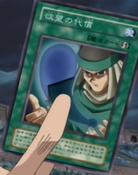 ThirstforCompensation-JP-Anime-DM