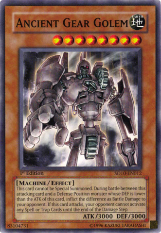 File:AncientGearGolem-SD10-EN-C-1E.png