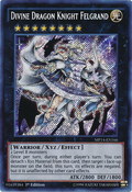 DivineDragonKnightFelgrand-MP14-EN-ScR-1E
