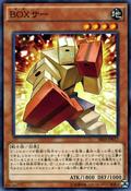 BOXer-SR03-JP-C