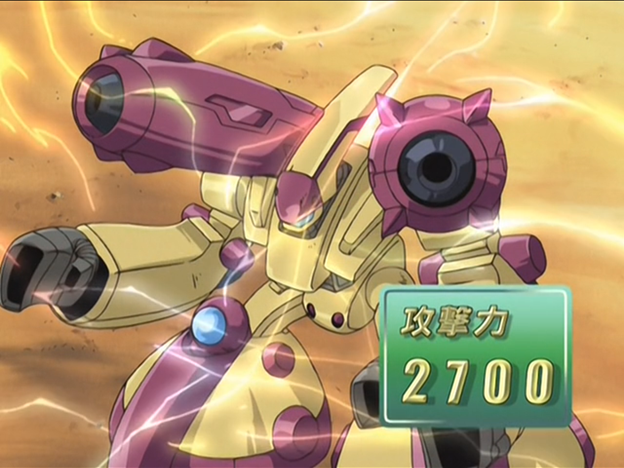 File:ConductionWarriorLinearMagnum±-JP-Anime-GX-NC.png
