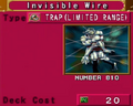 Thumbnail for version as of 17:32, August 12, 2013