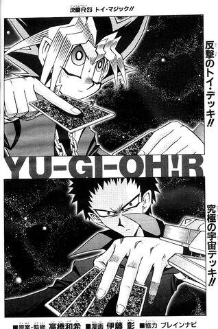 File:YuGiOh!RChapter023.jpg