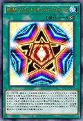 RankUpMagicLimitoverForce-JP-Anime-AV
