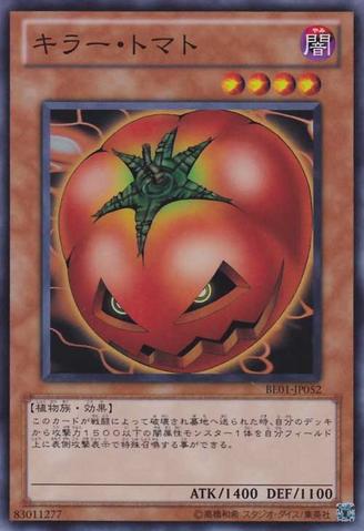 File:MysticTomato-BE01-JP-SR.png