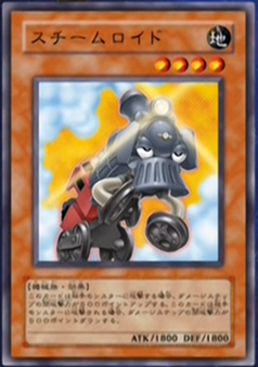 File:Steamroid-JP-Anime-GX.png