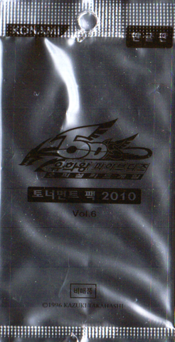 File:TP06-BoosterKR.png