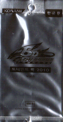 Tournament Pack 2010 Vol.6