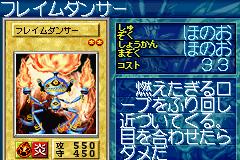 File:FlameDancer-GB8-JP-VG.png