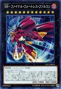 RaidraptorFinalFortressFalcon-CP17-JP-SR