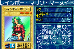 File:RainbowMarineMermaid-GB8-JP-VG.png