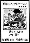 TheLegendaryFisherman-JP-Manga-R