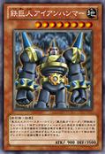 IronhammertheGiant-JP-Anime-ZX
