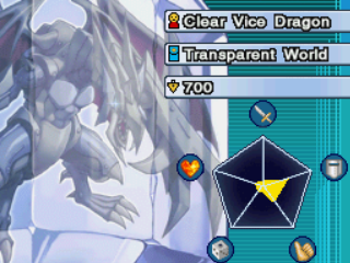 File:ClearViceDragon-WC10.png