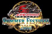 EV10-PromoKR-SummerFestival