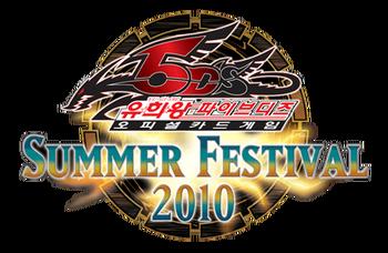 Summer Festival 2010 promotional cards