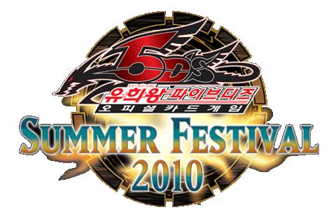File:EV10-PromoKR-SummerFestival.png
