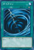MysticalSpaceTyphoon-SPHR-JP-C