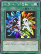 NegativeImageInversion-JP-Anime-ZX