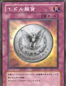 SilverDollar-JP-Anime-DM-2