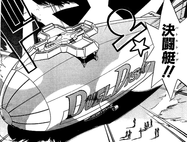 File:Battle Ship - manga.png