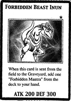 File:ForbiddenBeastInun-EN-Manga-GX.png