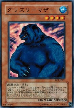 File:MotherGrizzly-BE1-JP-C.jpg