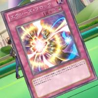 XyzBlock-JP-Anime-ZX