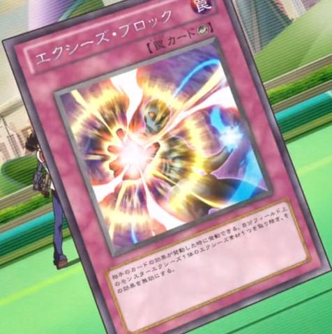 File:XyzBlock-JP-Anime-ZX.png
