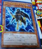 BlackwingDamascusthePolarNight-VF12-JP-OP