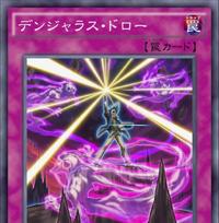 DangerDraw-JP-Anime-AV
