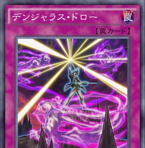 File:DangerDraw-JP-Anime-AV.png